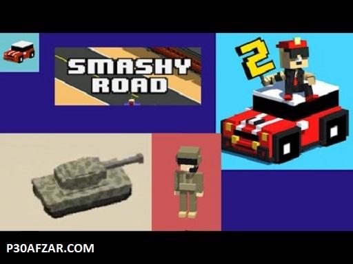 دانلود بازی Smashy Road Wanted 2