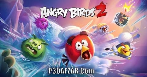 Angry Birds 2 - انگری بردز 2