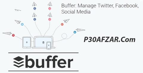 Buffer - بافر