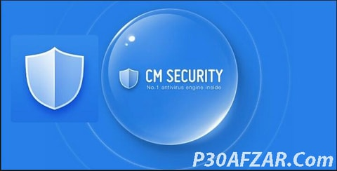 Security Master - CM Security