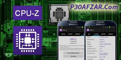 CPU-Z برای اندروید