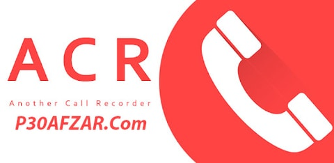 برنامه ظبط مکالمه تلفنی Call Recorder – ACR