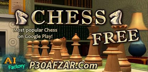 بازی شطرنج Chess Free
