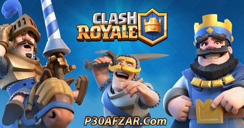 کلش رویال - Clash Royale