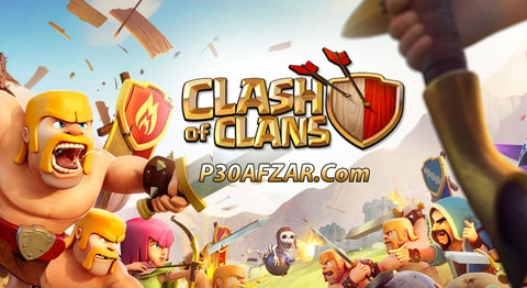 Clash of Clans کلش آف کلنز