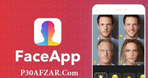FaceApp - اپلیکیشن فیس اپ