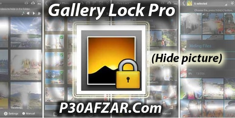 Gallery Lock Pro ( Hide picture )
