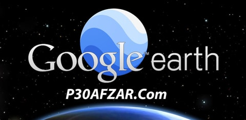 دانلود Google Earth - گوگل ارث