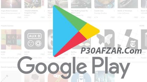 Google Play Store - فروشگاه گوگل پلی استور