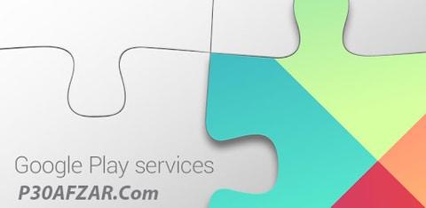 دانلود گوگل پلی سرویس Google Play services