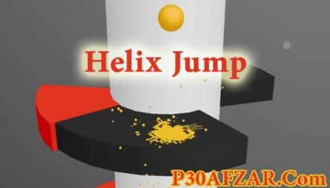 Helix Jump هلیکس جامپ