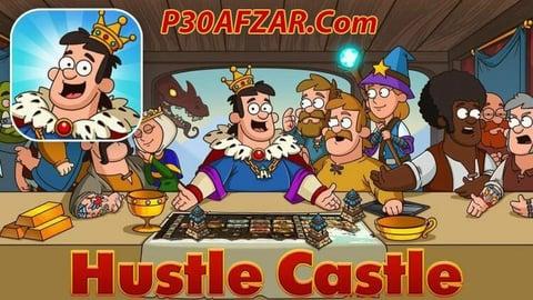 Hustle Castle : Fantasy Kingdom