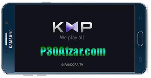 KMPlayer - کی ام پلیر برای ویندوز کامپیوتر