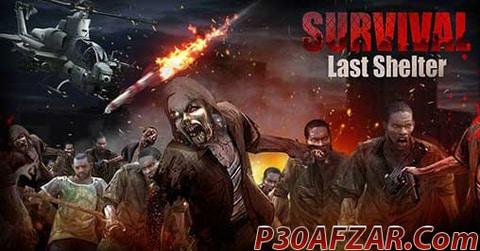 Last Shelter: Survival - آخرین پناهگاه : بقا