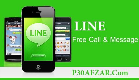 پیام رسان لاین - LINE : Free Calls & Messages