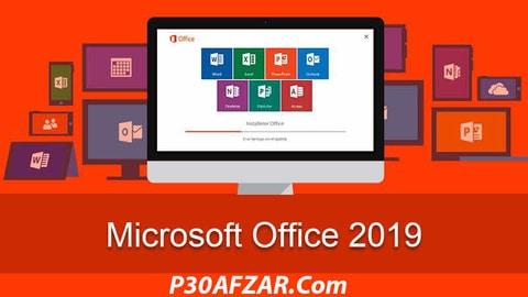Microsoft Office 2019 - مایکروسافت آفیس 2019