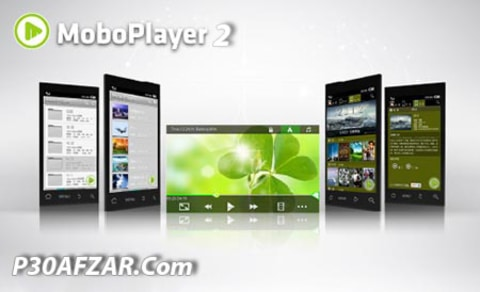 MoboPlayer 2 - موبوپلیر 2