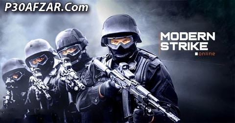 Modern Strike Online - مدرن استریک آنلاین