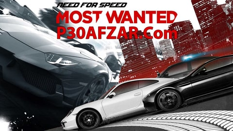 Need for Speed Most Wanted - نید فور اسپید موست وانتد