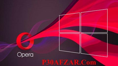 Opera - اپرا برای کامپیوتر