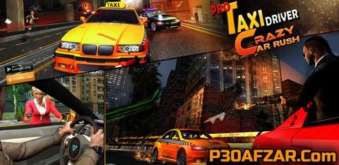 بازی راننده تاکسی دیوانه - Pro TAXI Driver Crazy Car Rush