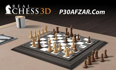 Real Chess 3D بازی شطرنج سه بعدی واقعی