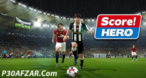 بازی فوتبال Score! Hero