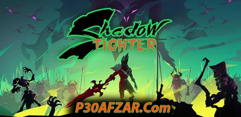 Shadow Fighter - شادو فایتر