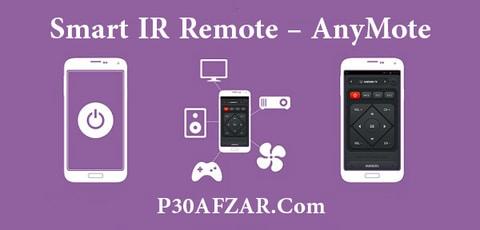 🔥 Smart IR Remote – AnyMote v2 0 7 - 4AppsApk