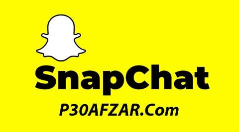 Snapchat اسنپ چت