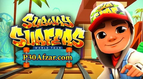 subway Surfers - ساب وی سرفرس