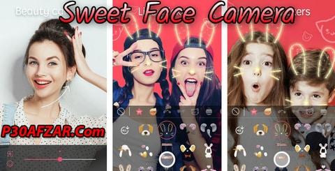 Sweet Face Camera