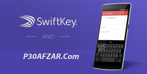 SwiftKey Keyboard - سویفت کی کیبورد