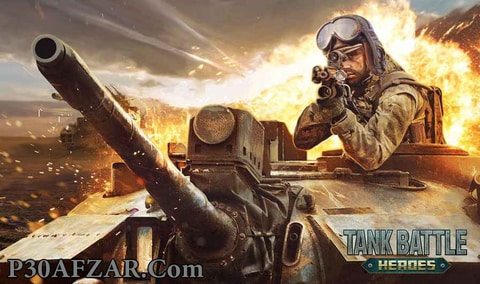 Tank Battle Heroes: World of Shooting - قهرمانان نبرد تانک