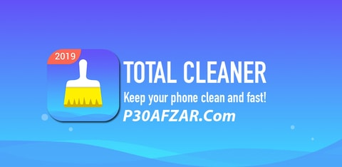 برنامه Total Cleaner - توتال کلینر
