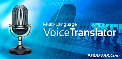 Translate voice – Translator