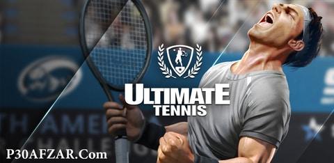 Ultimate Tennis آلتیمیت تنیس