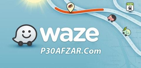 برنامه ویز - Waze