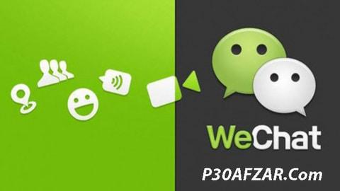 WeChat - وی چت