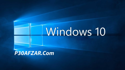 Windows 10 - ویندوز 10