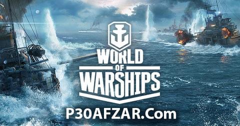 World of Warships Blitz - دنیای کشتی های جنگی