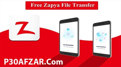 زاپیا - Zapya